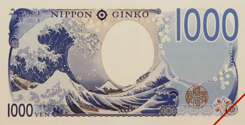 190409034031-file-japanese-yen-01-1600×1724