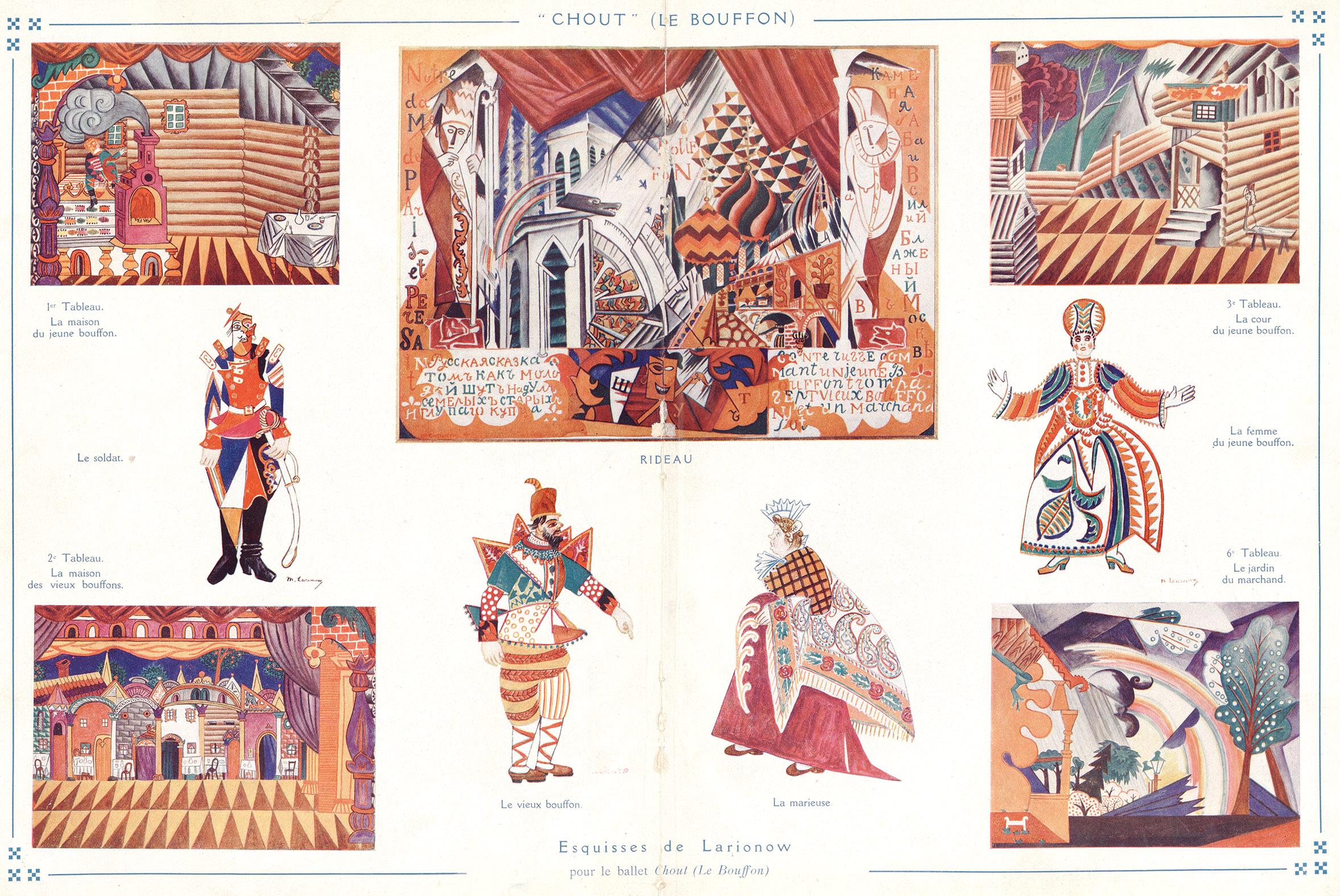 Esquisses de Larionow pour le ballet Chout (Le Bouffon)