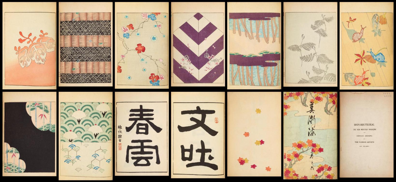 magazine-japon-01-1640×756