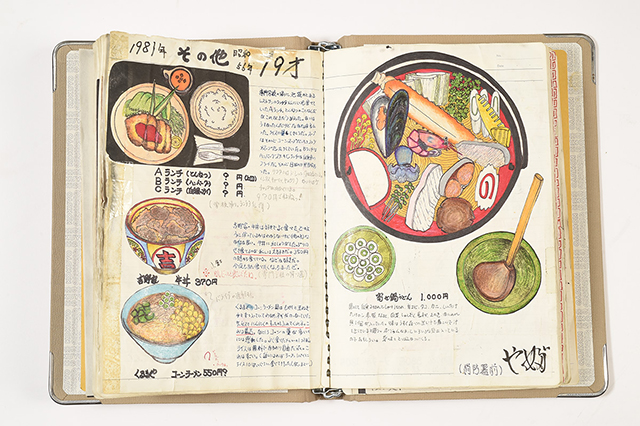 inspirations-graphiques-formation-illustrateur-art-artiste-photographe-recettes-illustration-japon-studio-ghibli-chef-japonais-itsuo-kobayashi-plats-mangakas-01